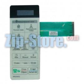 MFM62897101 Клавиатура сенсорная LG MS2042G Original