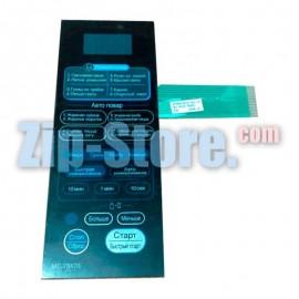 MFM36676102 Клавиатура LG MC-7647B Original